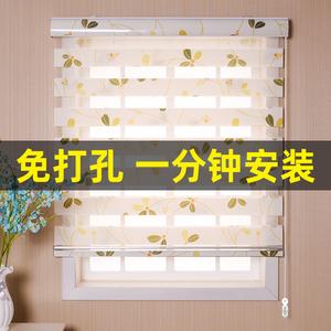 厕所卫生间防水窗户免打孔百叶窗帘