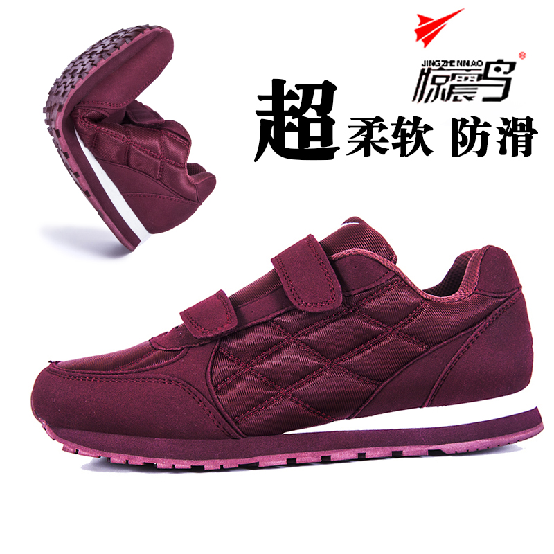 Autumn sports shoes for middle-aged and elderly super light soft soled travel shoes for men anti slip four super shoes running mother shoes walking shoes women