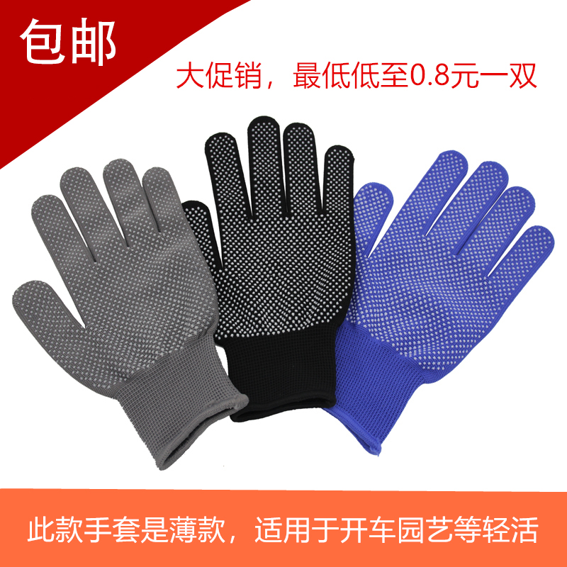 Special sales package ultra thin 13 needle nylon PVC plastic point gluing labor protection gloves anti slip gloves
