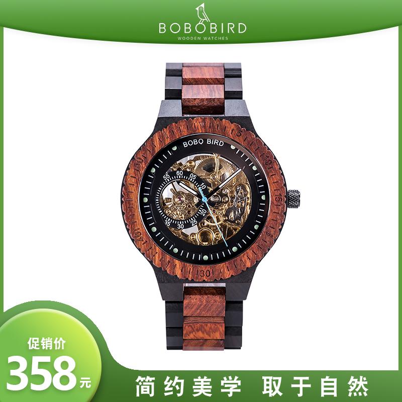 Bobbird mens luminous hollow automatic mechanical watch steam punk mechanical mens watch wood business watch mens Watch
