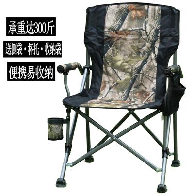 户外折叠椅子导演椅沙滩露营便携式钓鱼椅伐钓凳休闲椅靠背扶手椅