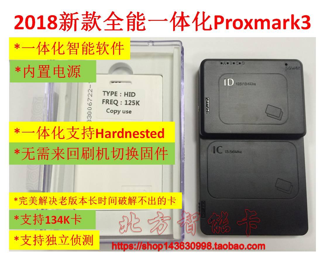 2018 модель PM3 Proxmark3 ICID читатель канадский близко карта трещина доступ автомобиль склад электричество лестница карта комплекс система карта