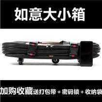寸出国旅行无拉杆箱牛津布行李箱3632超大超轻航空托账包万向轮