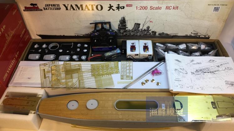 Море пик модель 1:200 два война япония война строка военный корабль большой спокойный количество Yamato дистанционное управление война строка военный корабль содержать технологий поддерживать
