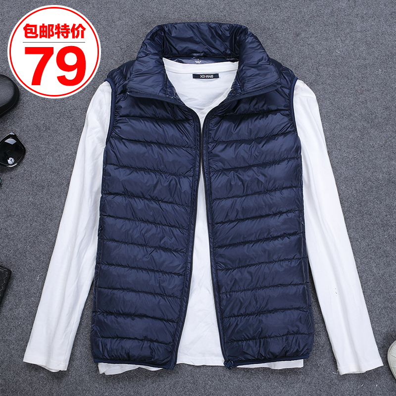 Spring and autumn winter new ultra lightweight down jacket vest vest mens casual short standing collar V-neck with shoulder vest