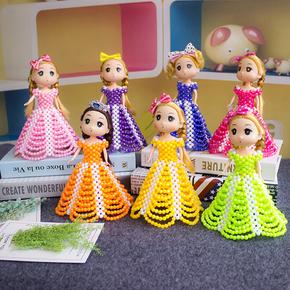手工编织DIY串珠成品迷糊娃娃女孩礼物儿童玩具散珠子材料包制作