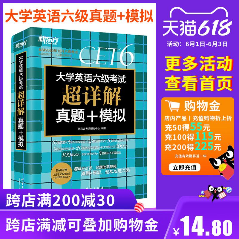 Религиозные и историческая энциклопедии Артикул 611532190049