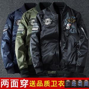 外套男美国空军飞行夹克秋冬厚款潮牌双面穿棒球服加肥加大男棉服
