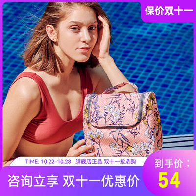 Percy and outdoor fashion wear-resistant toiletry bag multi-function portable portable travel cosmetic bag large-capacity storage bag