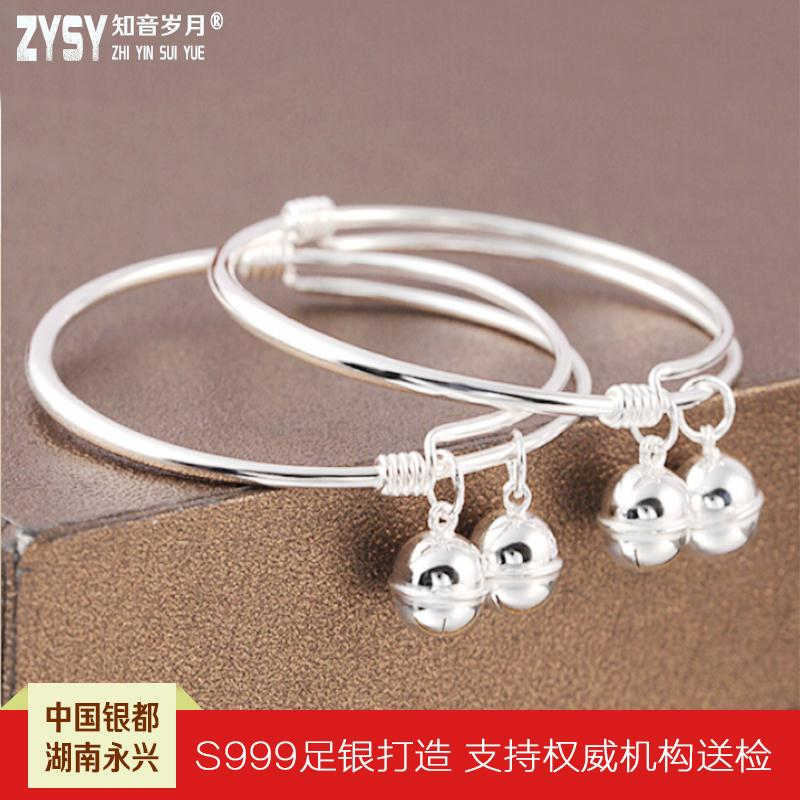 China Yindu 999 full silver baby Anklet Bracelet with Bell baby silver jewelry full moon gift