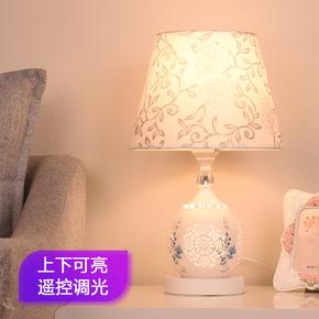 欧式陶瓷台灯现代简约卧室床头灯喂奶客厅书房个性创意浪漫调光灯