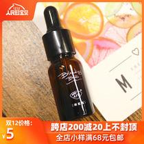 阿芙調配瓶精油空瓶10ml單方精油基礎油調配正品香薰周邊精油瓶