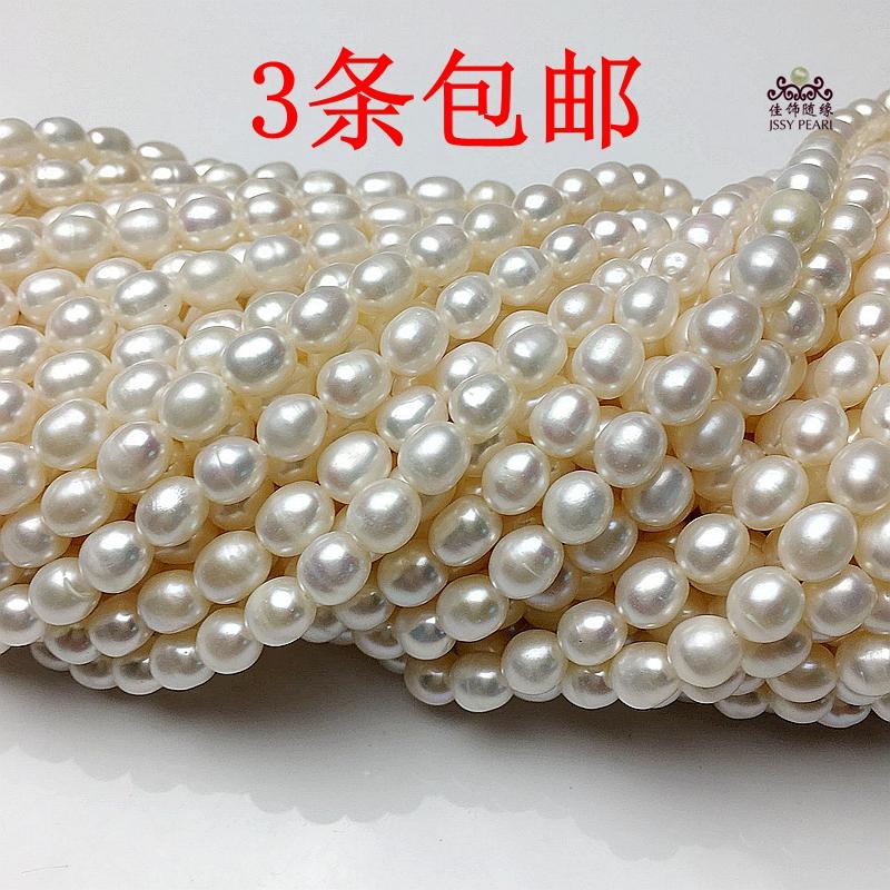 天然小珍珠项链米形水滴形散珠半成品小米珠强光DIY手链 礼品