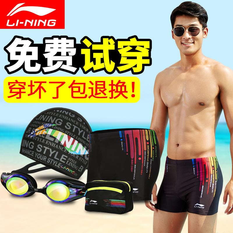 Li ning плавки мужской брюки костюм с шортами волна мода быстросохнущие для взрослых купальный костюм плавание наряд спа плавать оборудование