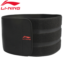 Li Ning Sports Belt, Belt, Belt, Lumbar Disk, Men and Women's Lumbar Train, Basketball Running Training, Fitness, Lumbar Protector