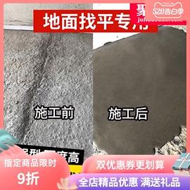 自流平水泥家用室内留木地板找平神器环氧砂浆坑洞修补地坪地面漆图片