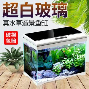 免换水生态鱼缸 森森超白玻璃小型客厅桌面家用造景热带鱼水族箱