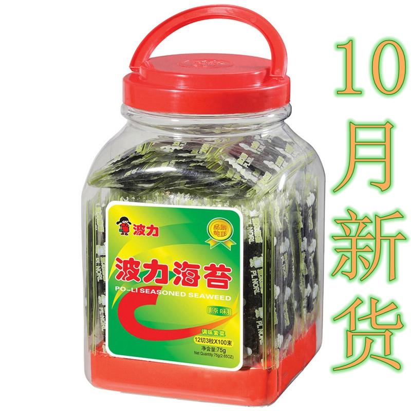波力海苔桶装75g/100g即食原味儿童紫菜美好时光75g/45g