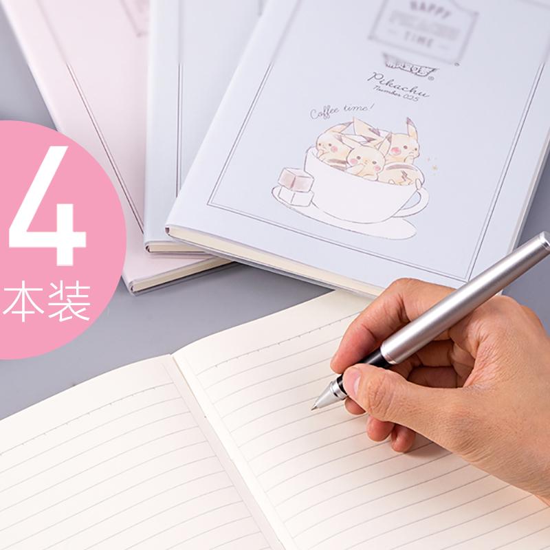 得力32k胶套本子笔记本小学生用卡通创意可爱日记本小软面抄文具超萌少女32开加厚横线横格小清新