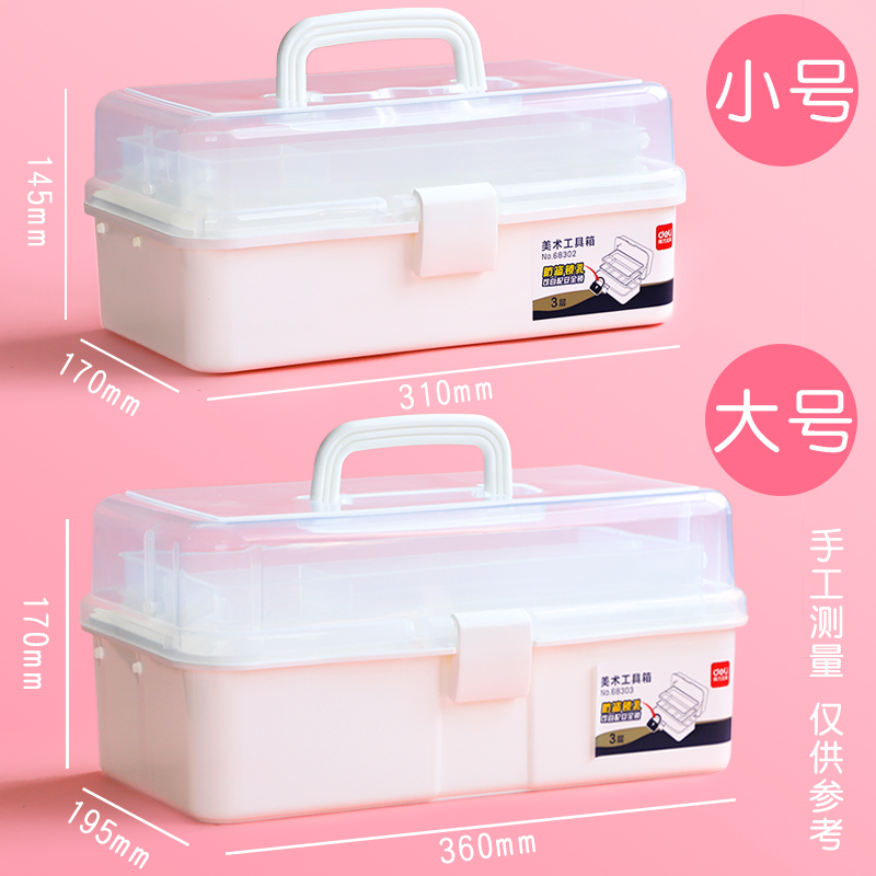Effective painting toolbox Chinese painting art with multifunctional primary school student storage box large picture box nail art portable