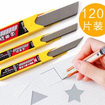 得力美工刀片小号9mm大号18mm工业用30度多用途不锈钢加厚壁纸