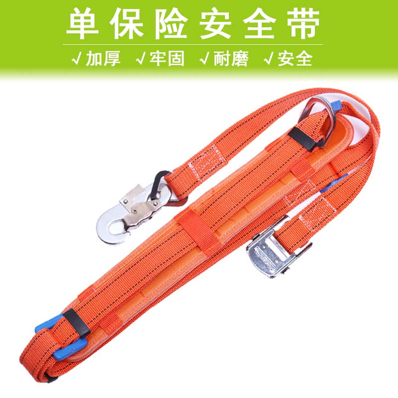 Electric power and telecommunication pole climbing, tree climbing, national standard electricians safety belt