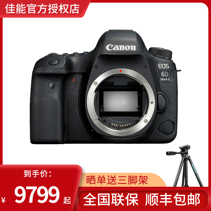 Canon / Canon EOS 6D Mark II SLR camera full frame digital SLR 6D2
