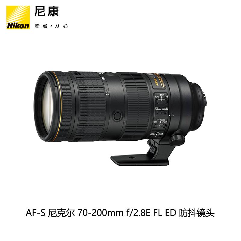 Nikon/尼康AF-S 尼克尔 70-200mm f/2.8E FL ED VR 防抖变焦镜头