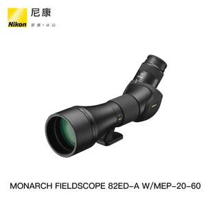 Nikon/尼康 MONARCH FIELDSCOPE 82ED-A W/MEP-20-60 单筒望远镜