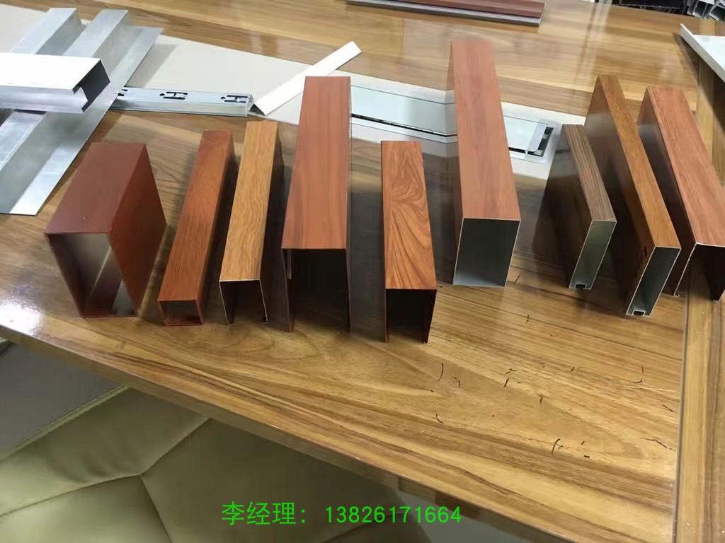 室内吊顶仿木纹U型铝铝扣条规格根据客户的要求定制产品颜色可选,可领取元淘宝优惠券