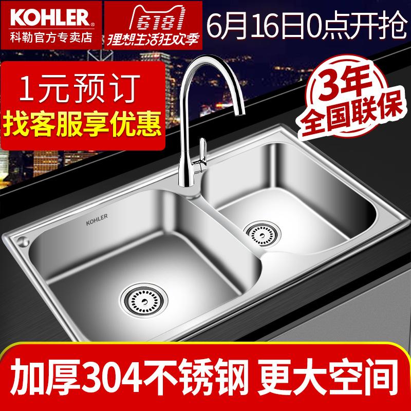 科勒厨房水槽质量如何,评测