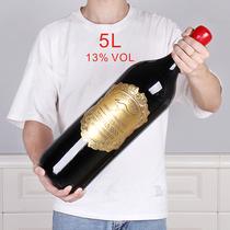 斤澳洲原瓶进口袋鼠西拉干红葡萄酒聚餐摆设送礼10超大瓶红酒5L