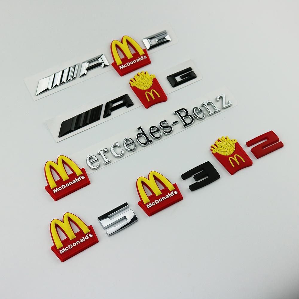 麦当劳M后尾标志奔驰AMG改装宝马M标金拱门车标字牌字标车贴装饰