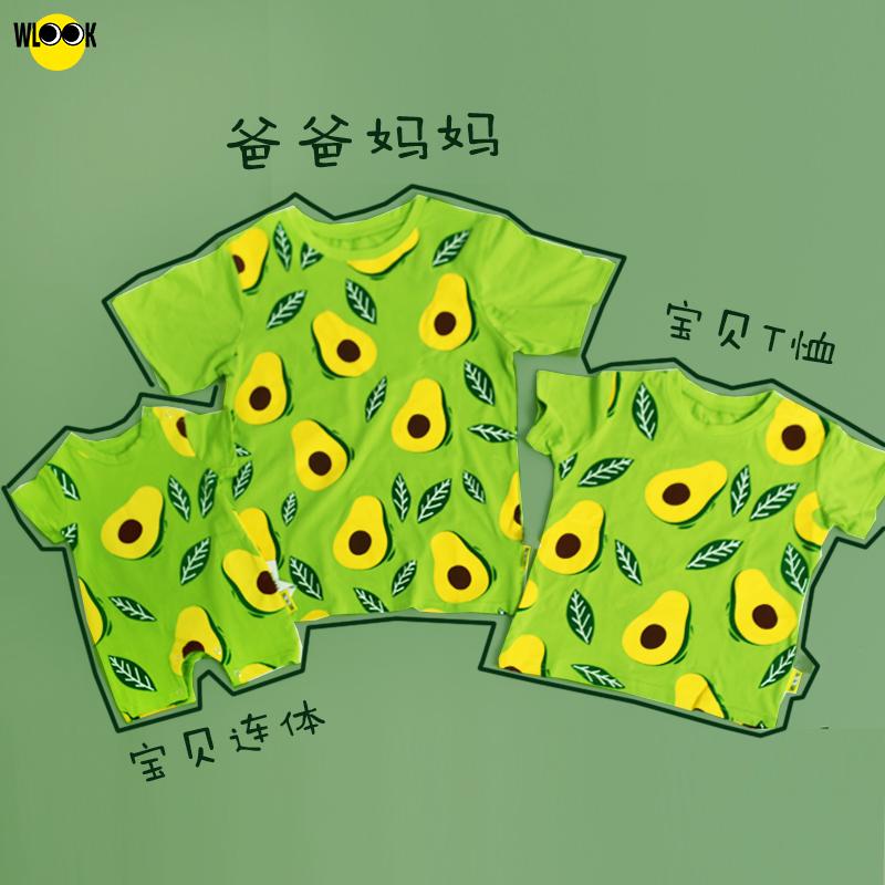 10月18日最新优惠wlook原创牛油果亲子网红抖音t恤