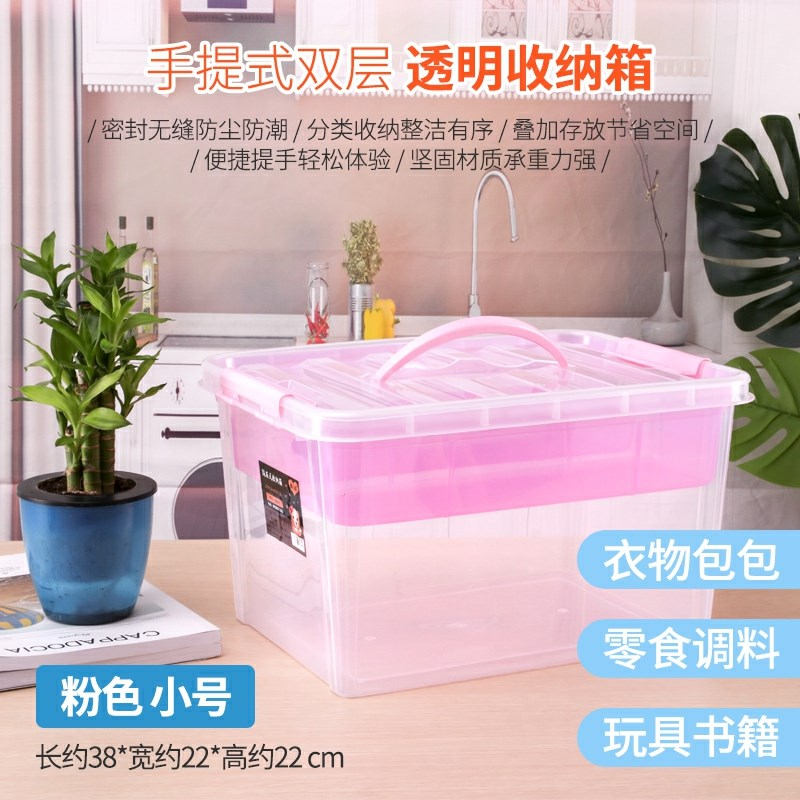 零食整理箱子收纳塑料储物箱收纳盒(非品牌)