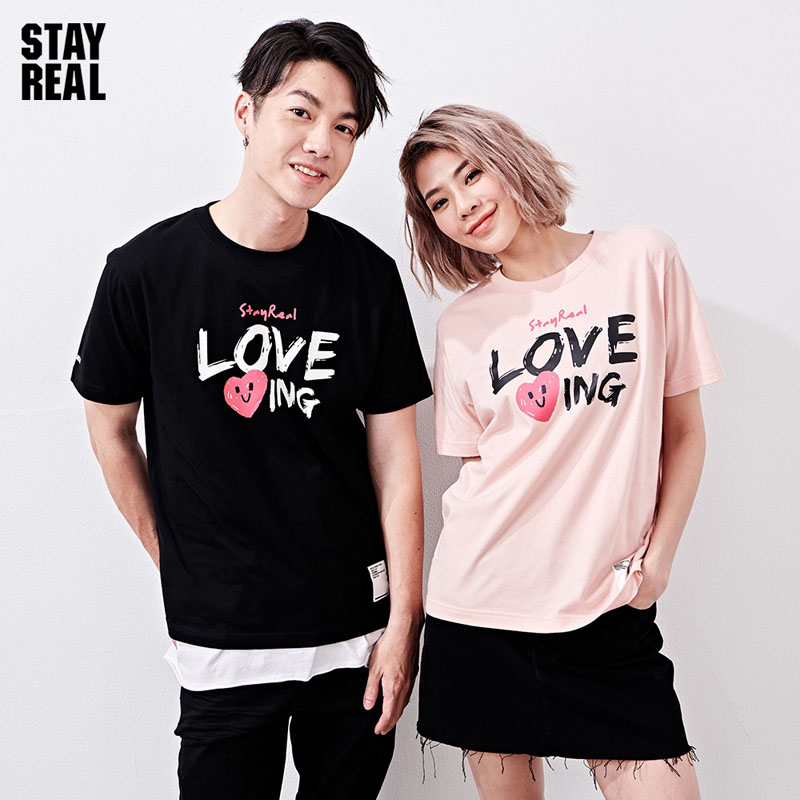 Steady love text t Pink / Black / white short sleeve couple fashion brand personality T-shirt for men and women