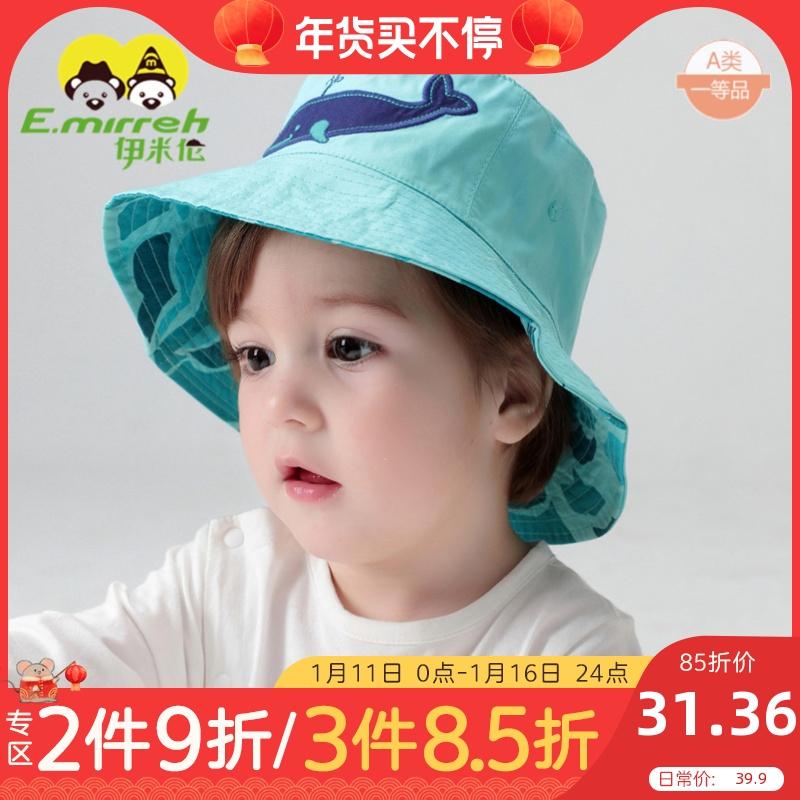 伊米伦宝宝帽子春秋男童薄款宝宝遮阳帽婴儿帽子纯棉双面戴儿童帽