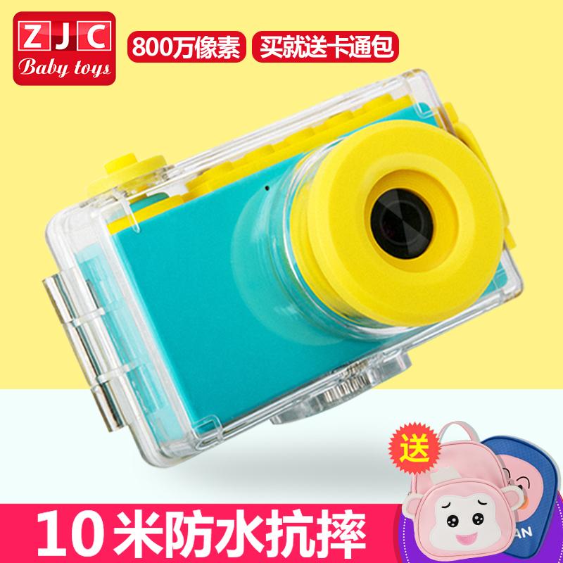 质见彩儿童数码拍照相机玩具可拍照单反小型迷你宝宝学生便携启蒙