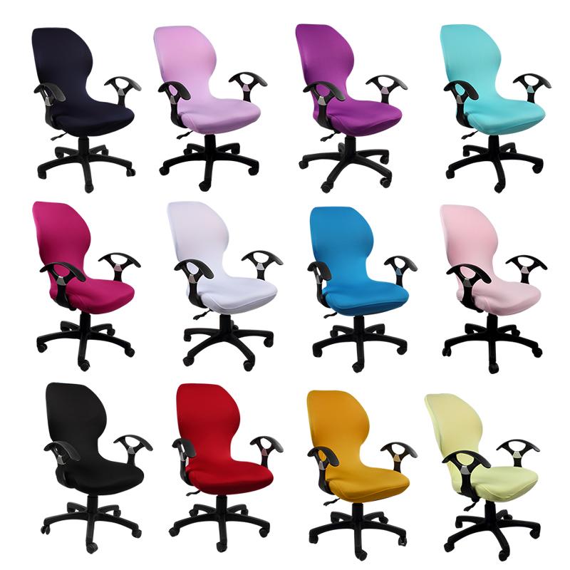 贝宜美电脑椅套 办公椅套 转椅套 餐椅套 旋转升降椅子套 椅罩