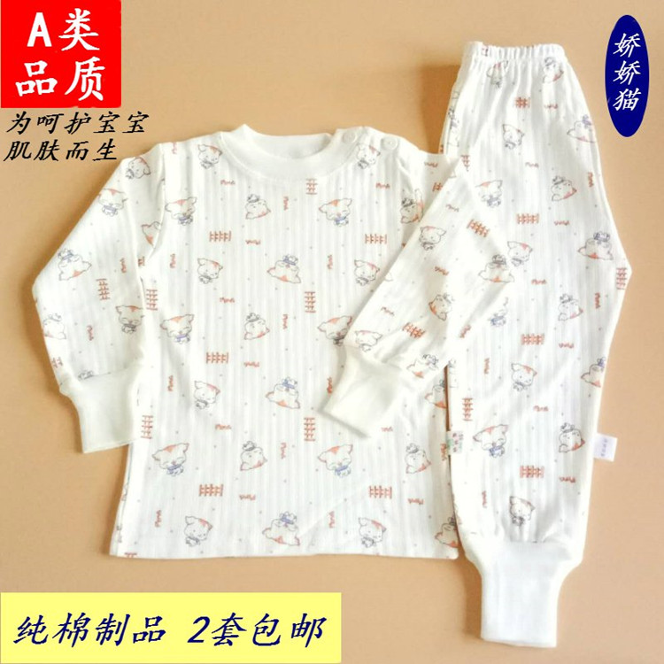 Small head of household / Petite cat childrens underwear set childrens autumn clothes pajamas home clothes childrens cotton sweater pants
