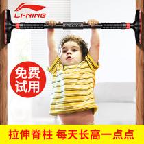 李宁门上单杠健身器材家用儿童室内引体向上器小孩拉伸免打孔吊环