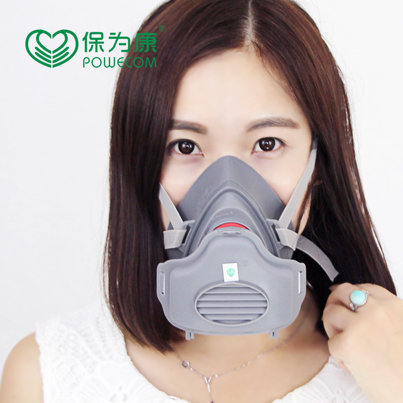 [package post] baoweikang 3700 dustproof industrial dust mask economical replaceable filter chip kn95