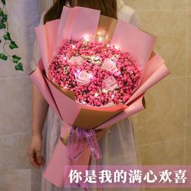 网红满天星天然干花束永生花皂花玫瑰女友闺蜜生日情人节拍照礼物