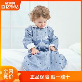 宝宝睡袋薄款春秋季夏天透气婴儿纱布分腿新生儿童防踢被四季通用图片