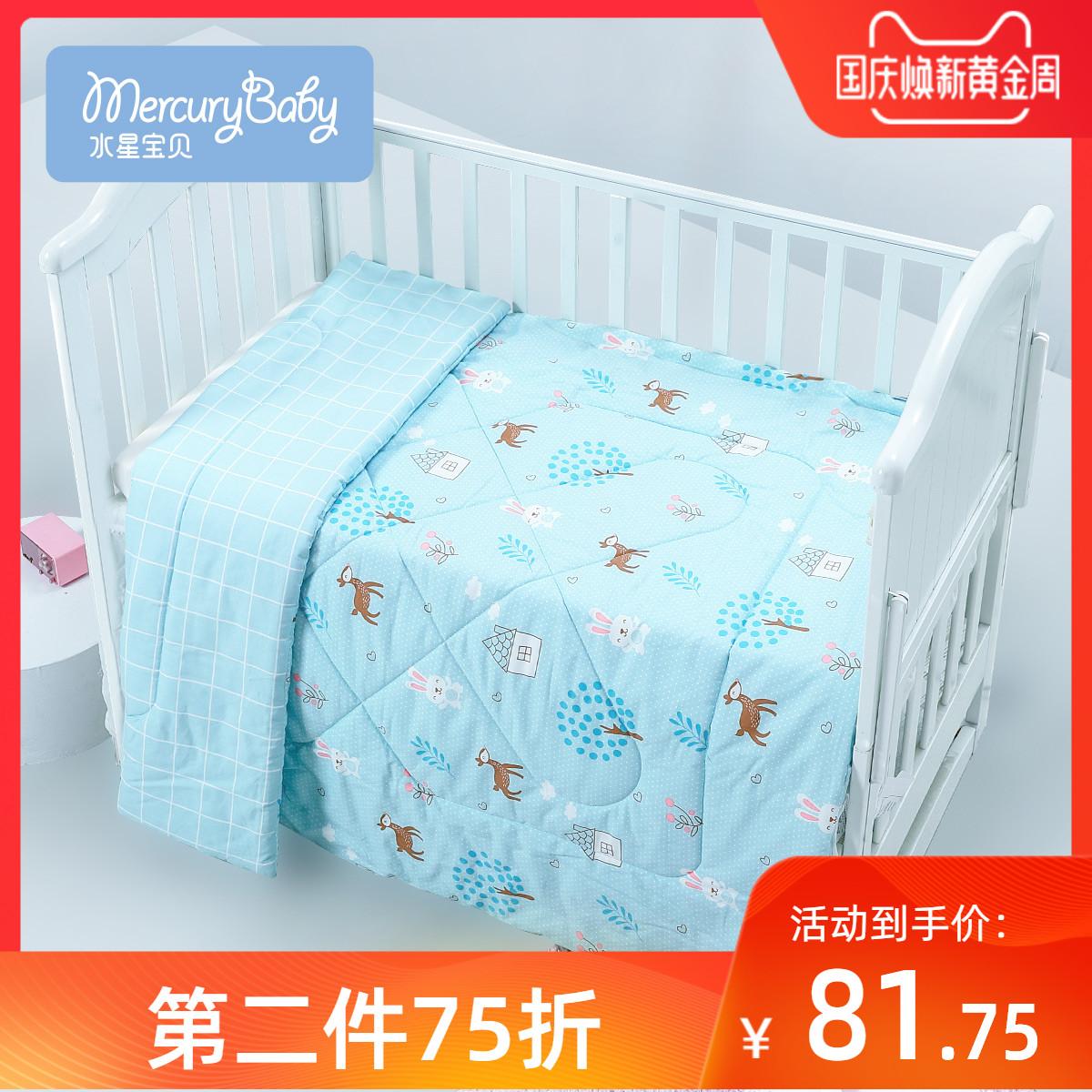 限时2件3折婴儿被子纯棉四季通用宝宝空调被幼儿园小棉被春秋冬新生儿童盖被