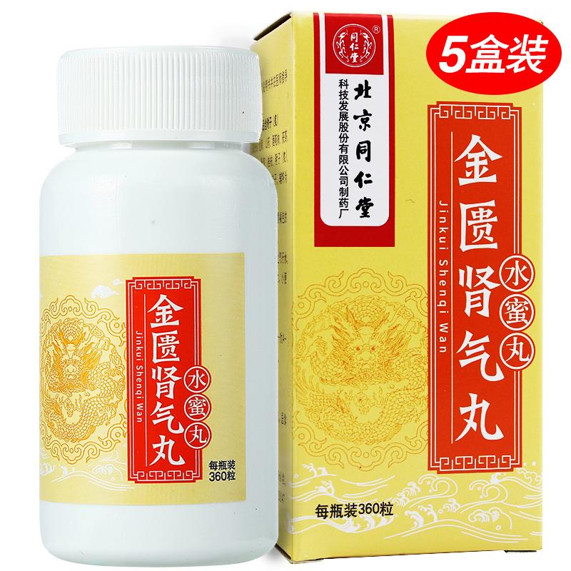 Tong Ren Tang Jin Qi Shen Qi Wan 360 таблеток * 1 бутылка / коробка