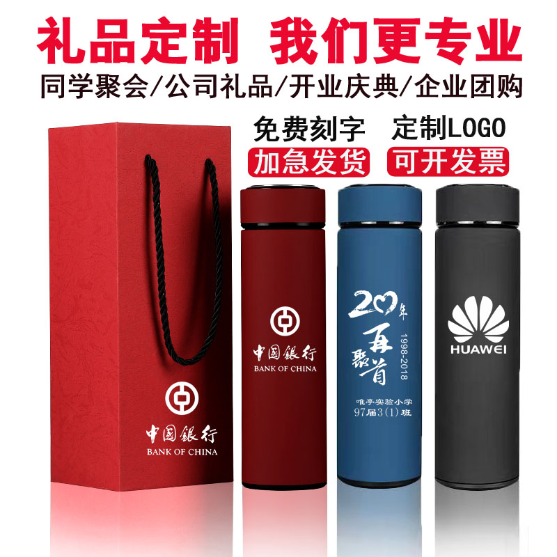 Thermos cup custom logo custom made stainless steel gift cup lettering and lettering customized advertising water cup party souvenir