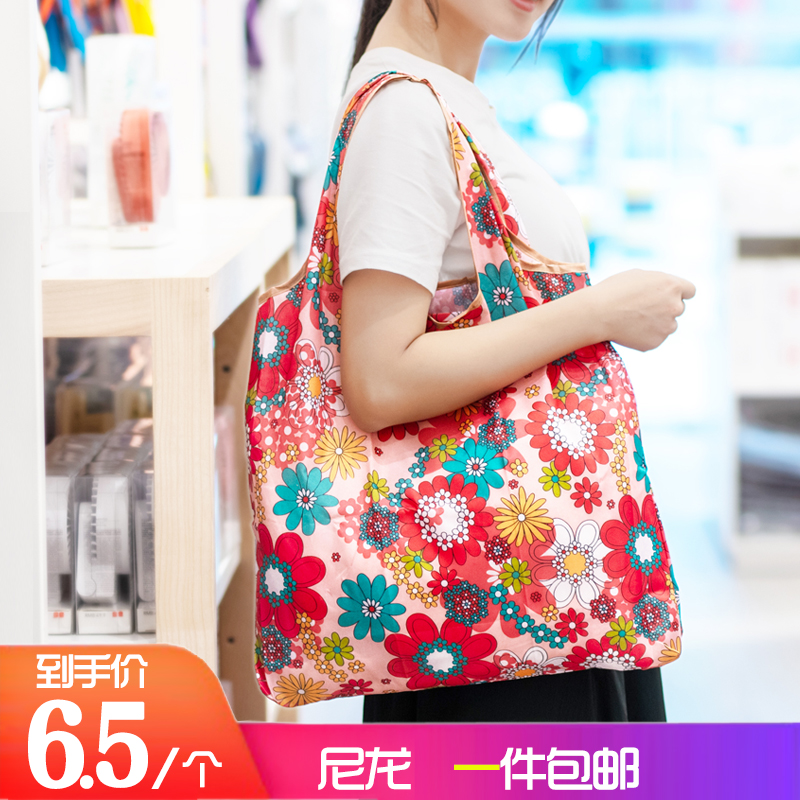 Portable shopping bag, post bag, Japanese fashion storage bag, large single shoulder nylon bag, foldable environmental protection bag, available M8
