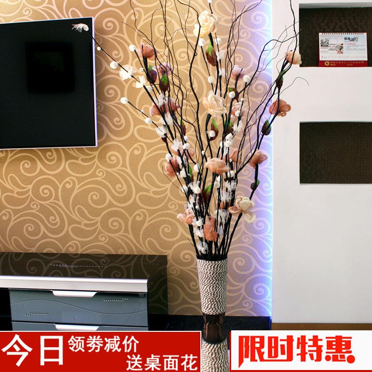 客厅摆件大绿植落地假花仿真植物盆栽发财树塑料茶花室内装饰牡丹
