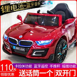儿童车电动汽车四轮玩具车宝宝4轮可坐人男孩女孩遥控车可坐大人